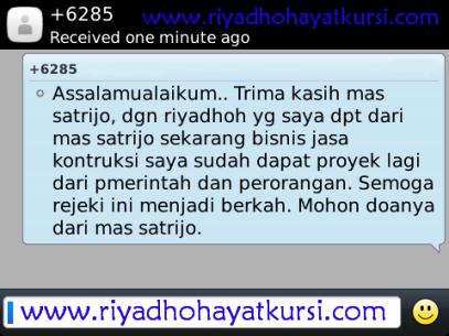 doa do'a amalan hajat rejeki rezeki usaha jodoh ayat kursi www.riyadhohayatkursi.com 2