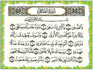 surat-adh-duha-arab
